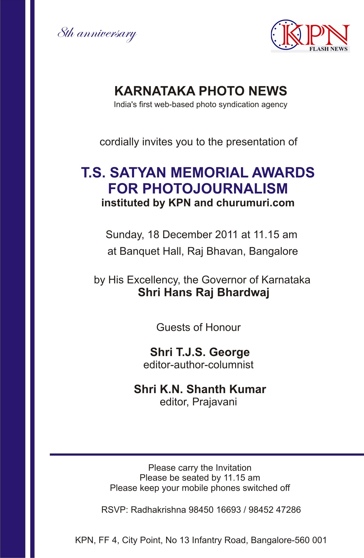 Hospital Inauguration Invitation Card Matter Futureclim Info