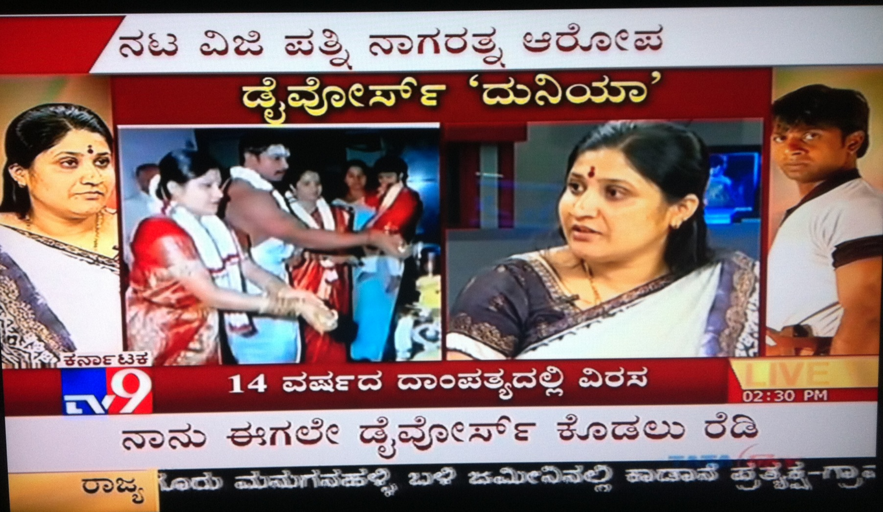... dull moment on Kannada news TV channels at the 2.30 pm matinee show