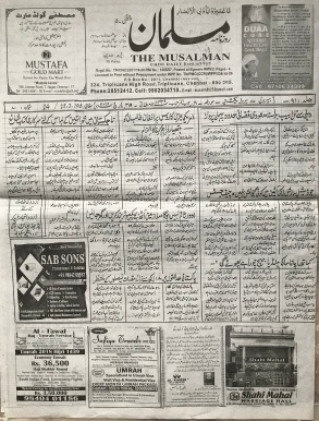 The Saturday edition of 'The Musalman'
